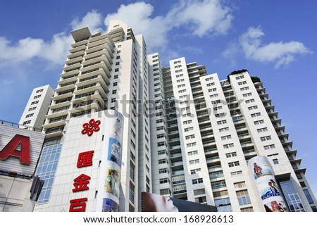 SHANGHAI-AUG. 28. Apartment building with advertisement. China's property market likely sees rising supply trend in 2014 potentially worsening 2015, Goldman Sachs predicted. Shanghai, Aug. 29, 2009.   - stock photo