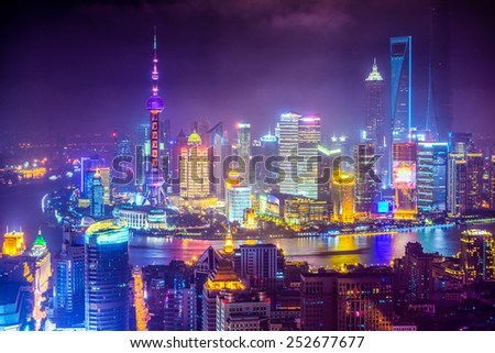 Shanghai, China aerial view cityscape. - stock photo
