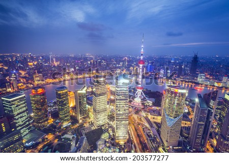 Shanghai, China aerial view of the Pudong financial district. - stock photo