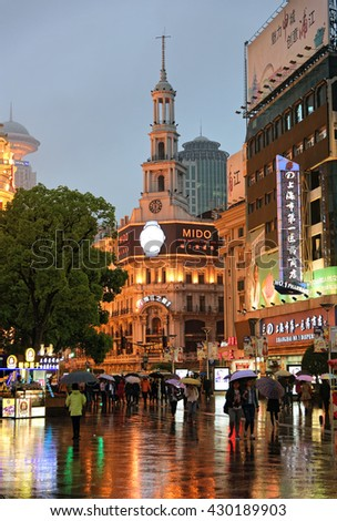 SHANGHAI, CHINA - April 20, 2016: Nanjing Road in rainy night. Shanghai has a humid subtropical climate. June through to September are the rainy months. - stock photo