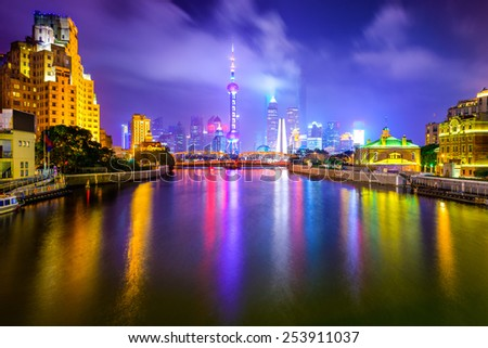 Shanghai, China city skyline. - stock photo