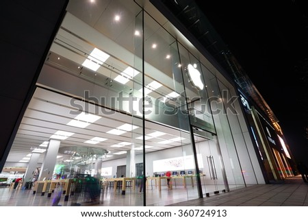 SHANGHAI, CHINA - JAN.9,2016: Apple flag-store facade in luxury shopping mall.According Umeng, China's largest analytic firm, 27% of China's smartphones cost over $500, and 80% of those are i Phones. - stock photo