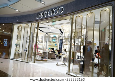 SHANGHAI, CHINA - March 8. 2015: Interior of the IFC Shopping Mall downtown in Pudong Lujiazui. Jimmy choo inside Just The international women's day at March 8. 2015 Shanghai, China - stock photo