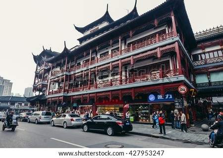 Shanghai, China - March 22nd, 2013: Tourists and residents at Yuyuan Tourist Mart (also called YuYuan Market) near Yuyuan Garden in Old City of Shanghai area - stock photo