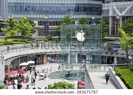 SHANGHAI, CHINA - MAY 2, 2015: Exterior of the Apple store in Pudong, the city's financial center, a week after the release of the Apple Watch. The store is inside the luxurious IFC mall. - stock photo
