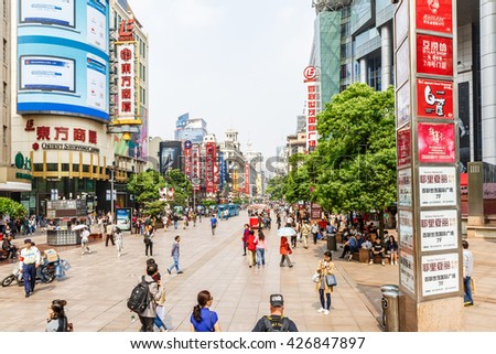 Shanghai, China - on May 11, 2016:Commercial shopping street scene in Nanjing Road?Nanjing Road is the main shopping street in Shanghai and one of the world's busiest commercial streets. - stock photo