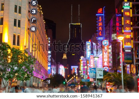 SHANGHAI, CHINA - SEP 17: Shopping in Nanjing Road on Sep 17, 2013 in Shanghai, Nanjing Road is the main shopping street in Shanghai and one of the world's busiest commercial streets. - stock photo