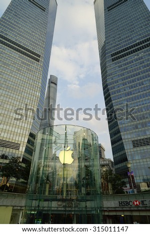 SHANGHAI, CHINA - Sept. 3, 2015: Apple flag-store at Lujiazui Shanghai.According Umeng, China's largest analytic firm, 27% of China's smartphones cost over $500, and 80% of those are i Phones. - stock photo