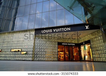 Shanghai China-Sept. 3, 2015: Exterior of a Louis Vuitton store in IFC Shopping mall at Lujiazui  CBD in Shanghai. It was founded in 1854, is the world's leading luxury brand. - stock photo