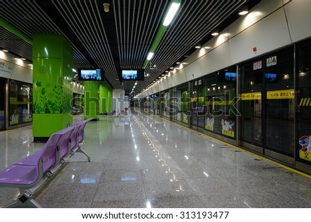 Shanghai.China-Sept. 3rd.2015;The scene of shanghai subway station,passengers motion blur.Just China public holiday.Shanghai Metro system is the world's largest rapid transit system by route length. - stock photo