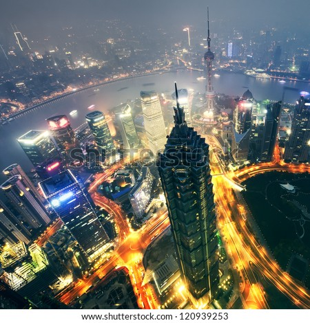 Shanghai Cit yCenter - downtown - stock photo