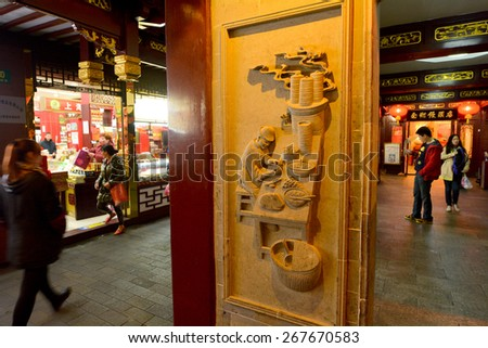 SHANGHAI, CN - MAR 16 2015:Yuyuan Tourist Mart in Shanghai, China.Shanghai Yuyuan Tourist Mart Company Limited, or Yuyuan Tourist Mart, is the largest retailing conglomerate in China. - stock photo