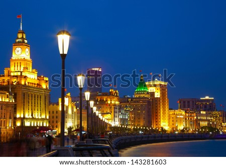 Shanghai in the night time. View from the bund - stock photo