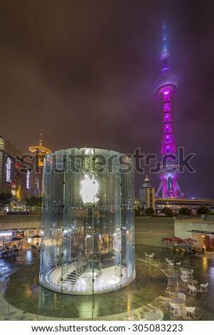 SHANGHAI - JUNE 7: The Oriental Pearl Tower, symbol of socialist architecture and a Apple Store, symbol of the modern china at night on June 7, 2015 in Shanghai - stock photo