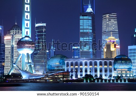 Shanghai Lujiazui cityscape at night - stock photo