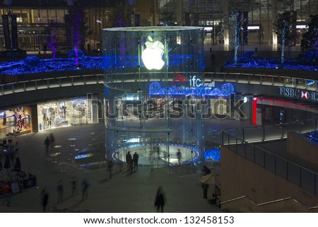 SHANGHAI-MARCH 4: Night View of the Apple store on August 16, 2011 in Shanghai, Pudong District This is China's second Apple store opened on March 4, 2013. - stock photo