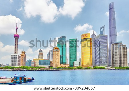 SHANGHAI-MAY 24, 2015. Skyline view from Bund waterfront on Pudong New Area- the business quarter of the Shanghai. Shanghai in most dynamic city of China. - stock photo