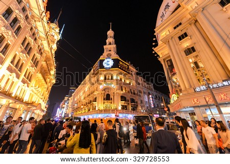 SHANGHAI - OCT 18: Nanjing East Road at night time on OCT 18, 2015 in Shanghai. Nanjing Road is the main shopping street of Shanghai, China. It is one of the world's busiest shopping streets. - stock photo