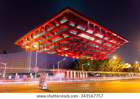 SHANGHAI -October. 2, 2015. China Art Museum. It is housed in the former China Pavilion of Expo 2010 located in Pudong. With 166,000 square meters floor space, it is the largest art museum in Asia. - stock photo