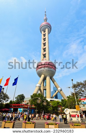Shanghai - October 2: the Oriental pearl TV tower building scenery , on October 2, 2014 in Shanghai, China.the Oriental pearl TV tower is Shanghai famous tourist attractions.  - stock photo