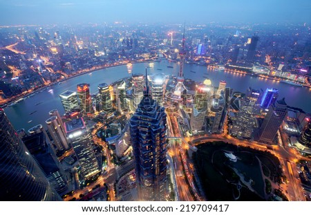 Shanghai Pu dong - Dawn view - stock photo