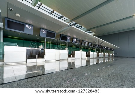 Shanghai pudong airport terminal, the inside of the service area. The hall - stock photo