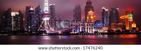 Shanghai Pudong modern skyline at night - stock photo