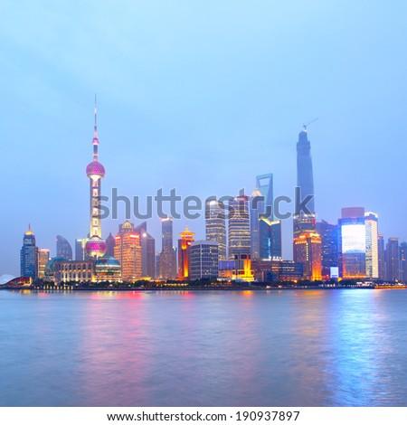 Shanghai (Pudong New Area) at night, China - stock photo