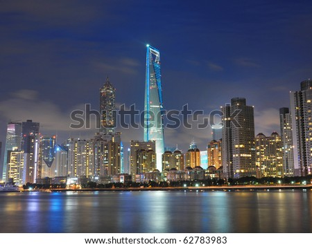 Shanghai Pudong skyline at dusk in Shanghai, China - stock photo