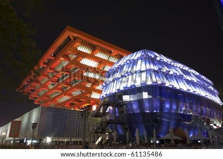 SHANGHAI - SEPT 1: EXPO China and Macau Pavilion at night. Sept 1, 2010 in Shanghai China - stock photo