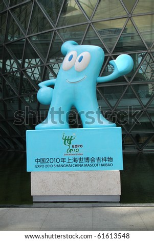 SHANGHAI - SEPT 6: Expo 2010 Shanghai China official mascot-HAIBAO statue at main entrance of Shanghai Science & Technology Museum on September 6, 2010 in Shanghai, China. - stock photo