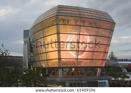 SHANGHAI - SEPT 1: WORLD EXPO Taiwan Pavilion. Sept 1, 2010 in Shanghai China - stock photo