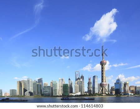 Shanghai skyline at New attractions landscape - stock photo