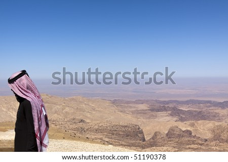 sheik and oil industry - stock photo