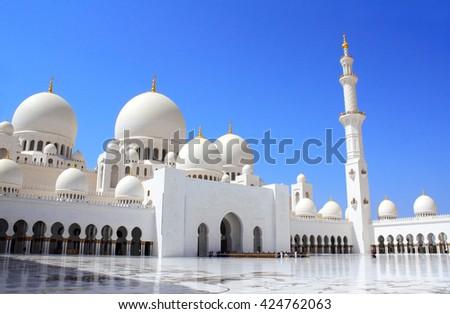 Sheikh Zayed bin Sultan Al Nahyan Mosque (White Mosque) in Abu Dhabi, United Arab Emirates - stock photo