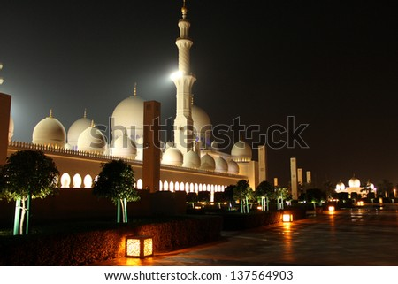 Sheikh Zayed Grand Mosque, Abu Dhabi, United Arab Emirates at night - stock photo