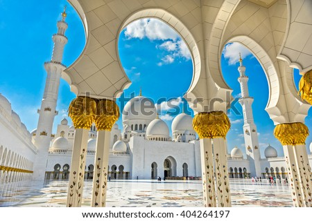 Sheikh Zayed Mosque, Abu Dhabi, United Arab Emirates - stock photo