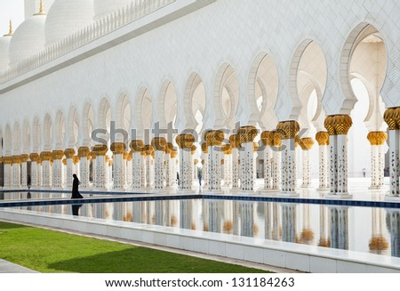 Sheikh Zayed Mosque in Abu Dhabi, United Arab Emirates - stock photo