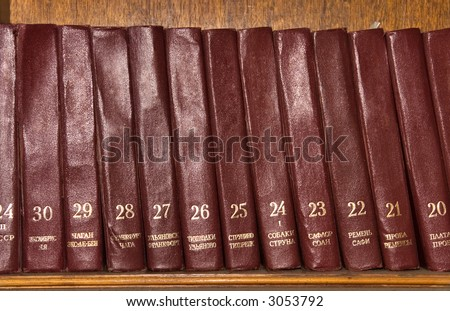 Shelf with old books front view. Words on covers are not copyrighted and means contents of this books, this big 30 volume encyclopedia. - stock photo