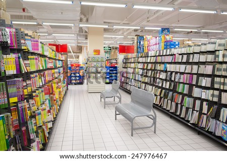 SHENZHEN, CHINA - JAN 22: Walmart shopping center interior in ShenZhen on January 22, 2015. Wal-Mart Stores is an American multinational retail corporation - stock photo