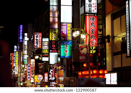SHINJUKU, JAPAN- OCTOBER 16, 2012: Kabuki-cho is red-light district well known for its bars,restaurants and nightclubs establishments in major commercial center of Tokyo, Japan. October 16 2012 - stock photo