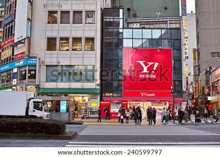 SHINJUKU, TOKYO - DECEMBER 27, 2014: Commercial district of Shinjuku, the biggest night life town in Japan. It is called as unsleeping city. Many restaurants and bars are open till dawn. - stock photo