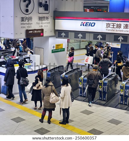 SHINJUKU, TOKYO - DECEMBER 20, 2014: Entrance gate with automatic ticketing machines in the Shinjuku railway station of Keio line. - stock photo