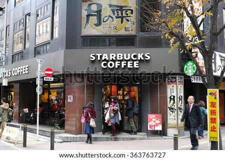 SHINJUKU, TOKYO - DECEMBER 6, 2014: Starbucks Coffee shop in the western part of Shinjuku commercial district. Around 1,000 branches in Japan. - stock photo