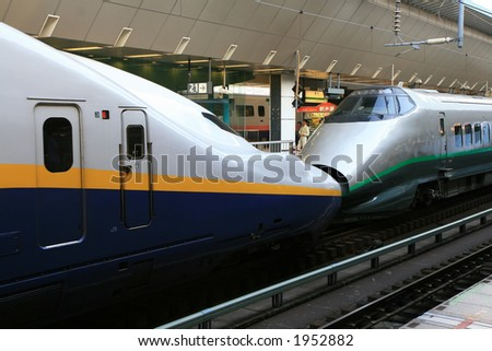 Shinkansen at Tokyo Station - stock photo