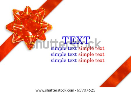 Shiny red ribbon bow on white background with copy space for text - stock photo