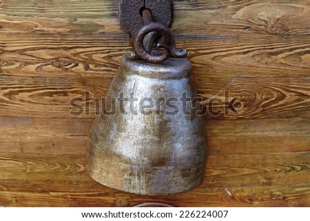 Ship Bell. Detail of ancient ship. - stock photo