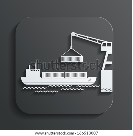 shipment icon - stock photo