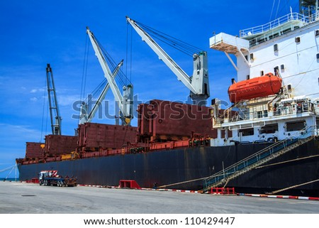 Shipping And Industry Boat - stock photo