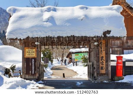 SHIRAKAWA GO, JAPAN - MARCH 28: Gasshozukuri Minkaen (Gasshozukuri Open Air Museum) preserves 25 vintage Gasshozukuri houses, some are more than century old on March 27, 2012 in Shirakawa Go, Japan. - stock photo